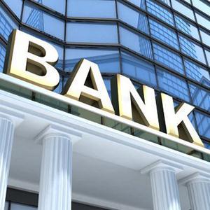 Банки Мышкино