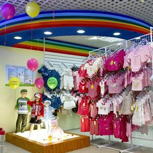 Детские магазины Мышкино