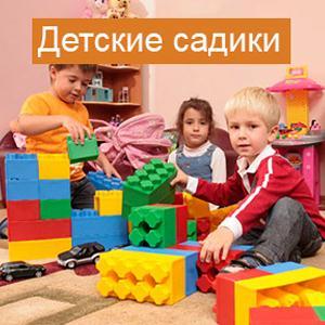 Детские сады Мышкино