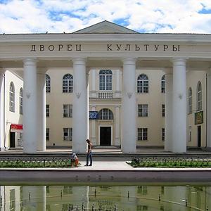Дворцы и дома культуры Мышкино