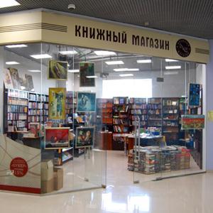 Книжные магазины Мышкино