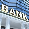 Банки в Мышкино