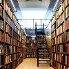Библиотеки в Мышкино