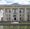 Дворцы и дома культуры в Мышкино