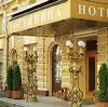 Гостиницы в Мышкино