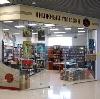 Книжные магазины в Мышкино