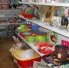 Магазины хозтоваров в Мышкино