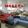 Магазины мебели в Мышкино