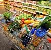 Магазины продуктов в Мышкино