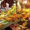 Рынки в Мышкино