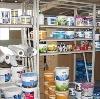 Строительные магазины в Мышкино