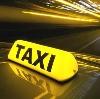 Такси в Мышкино