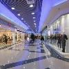 Торговые центры в Мышкино