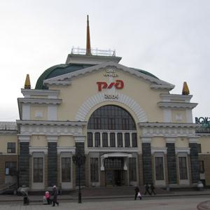 Железнодорожные вокзалы Мышкино